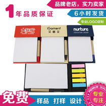 With a pen notepad notepad notebook custom can be printed Logo office learning advertising book made to order