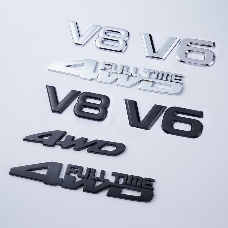 汽车改装4WD车贴纸全时四驱大排量AWD越野V6侧标V8 4*4金属车尾标
