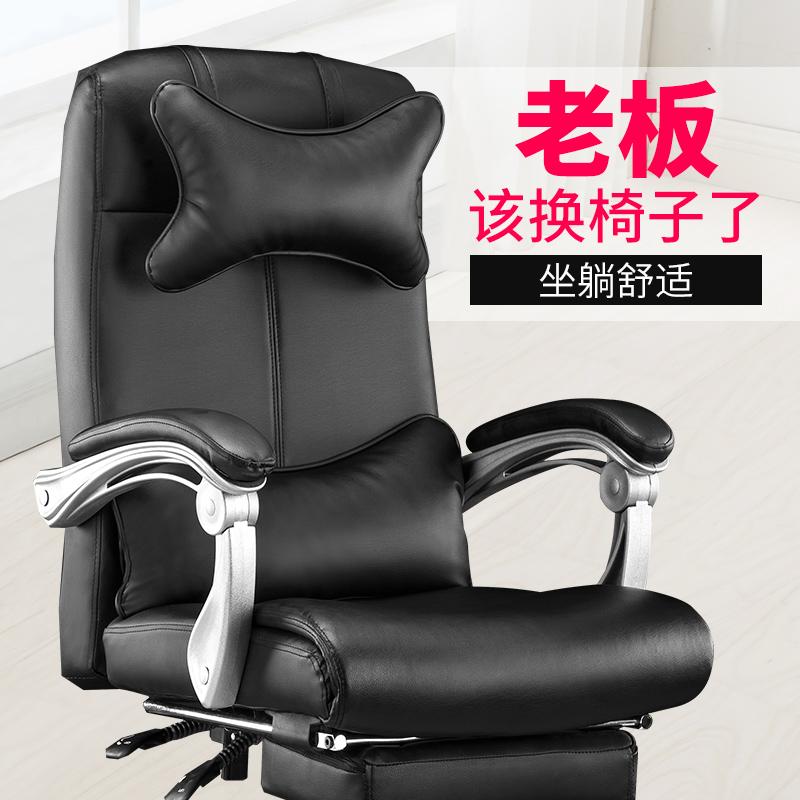 电脑椅 家用办公椅子 时尚休闲人体工学职员椅老板升降转椅 皮椅