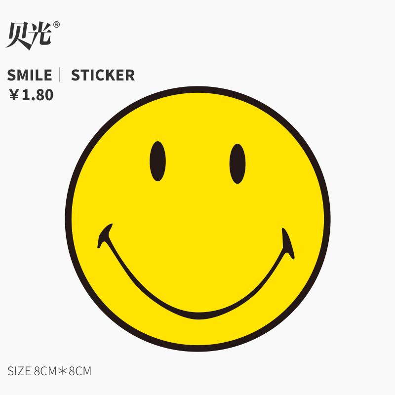 笑脸贴画 个性行李箱旅行箱贴纸 防水笔记本电脑滑板贴纸单张296