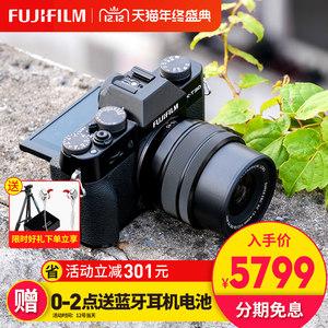 fujifilm /富士x-t30复古微单数码