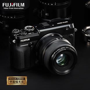 现货富士/fujifilm GFX 50R 无反中画幅数码相机 gfx50r 微单正品