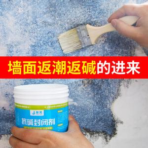 旱龙界面剂固沙包渗透性墙固内墙加固剂胶墙面反碱处理抗碱封闭剂