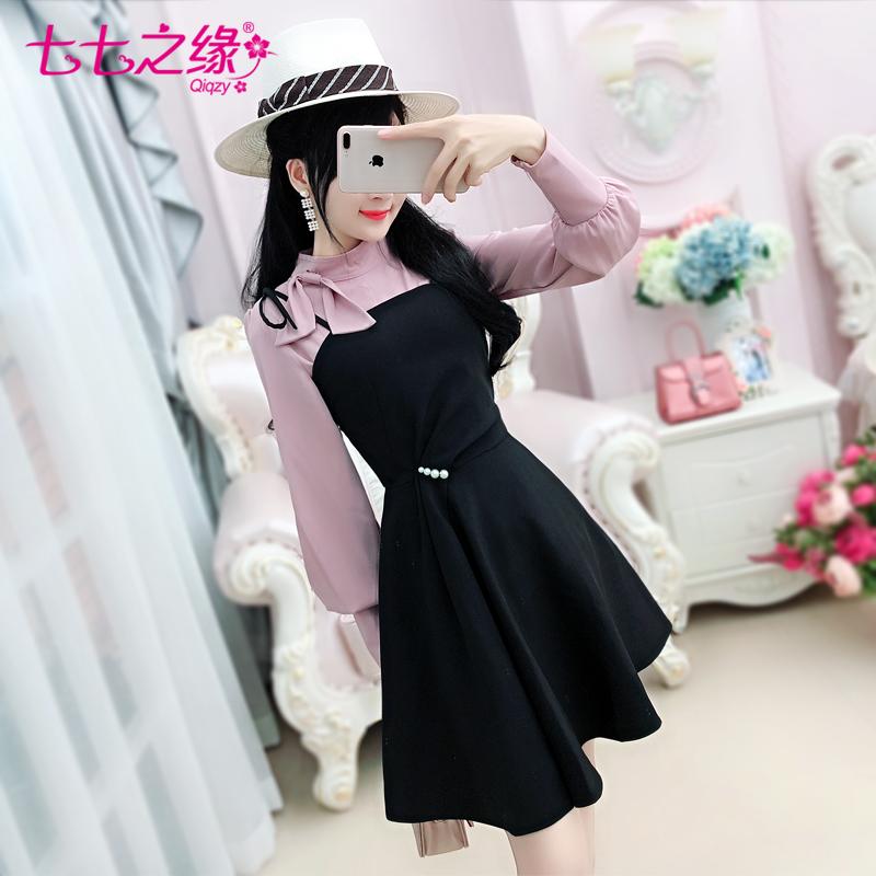 七七之缘2018秋装新款女装韩版 黑色秀珠不对称褶修身吊带连衣裙