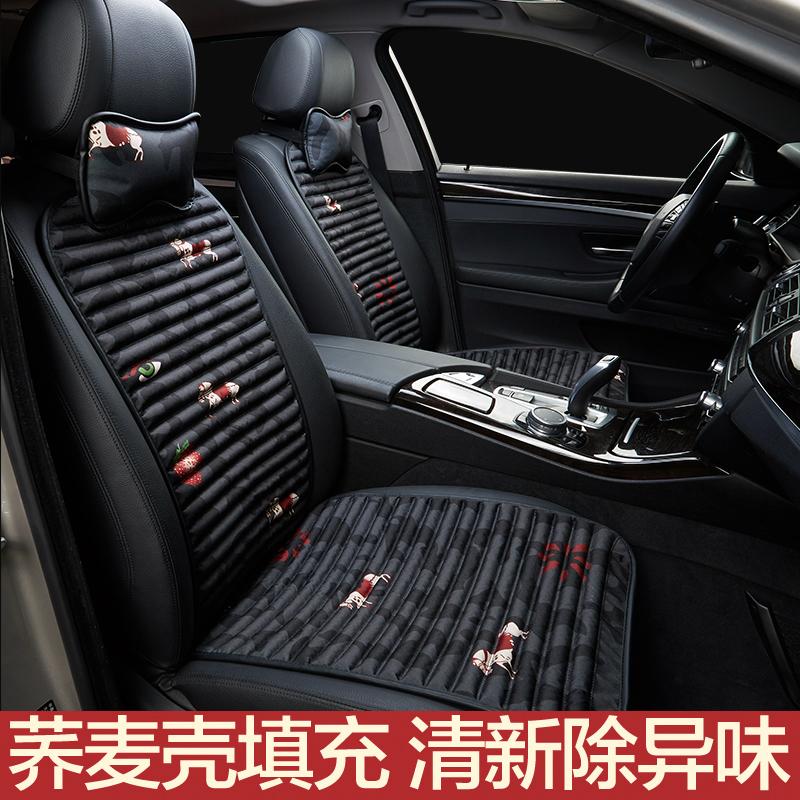 小蛮腰汽车坐垫四季通用荞麦座椅垫子夏季座套女冬季单片网红座垫