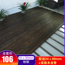 Anticorrosive Wood flooring Outdoor table carbonized wood anticorrosive Wood Pinus camphor solid wood plate wooden wooden strip keel plank