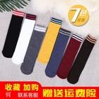 天猫 韩版秋冬女中筒袜堆堆袜3双 券后¥9.9