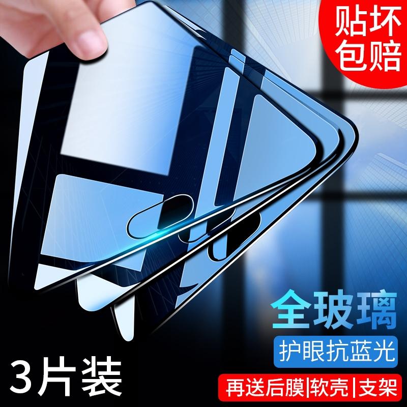 vivox5m钢化膜x5l手机膜x5v/x5sl防摔防指纹全屏抗蓝光原装步步高