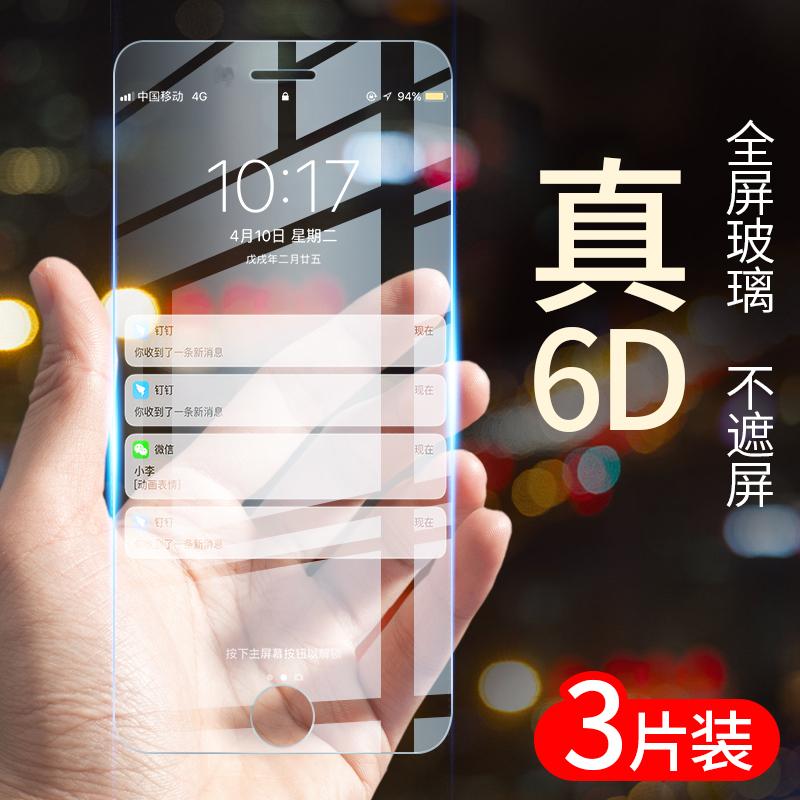 苹果5s钢化膜全屏覆盖iPhone5/5s手机玻璃se全包边抗蓝光5se护眼防摔抗指纹i5s高清屏保保护刚化贴膜送手机壳