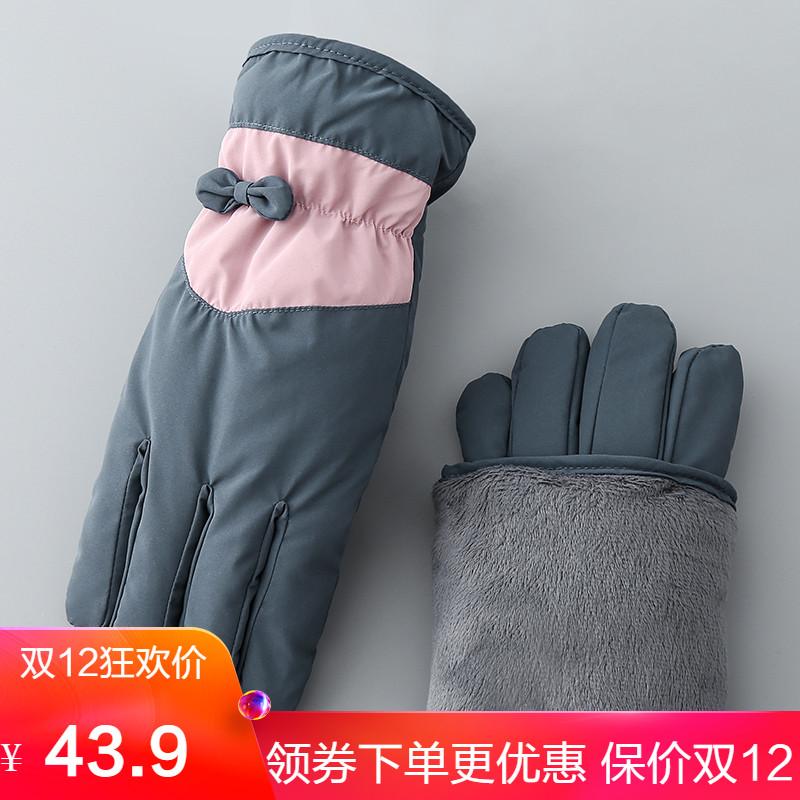 冬季保暖手套女加厚加绒保暖户外骑车手套防水防风触摸屏滑雪手套