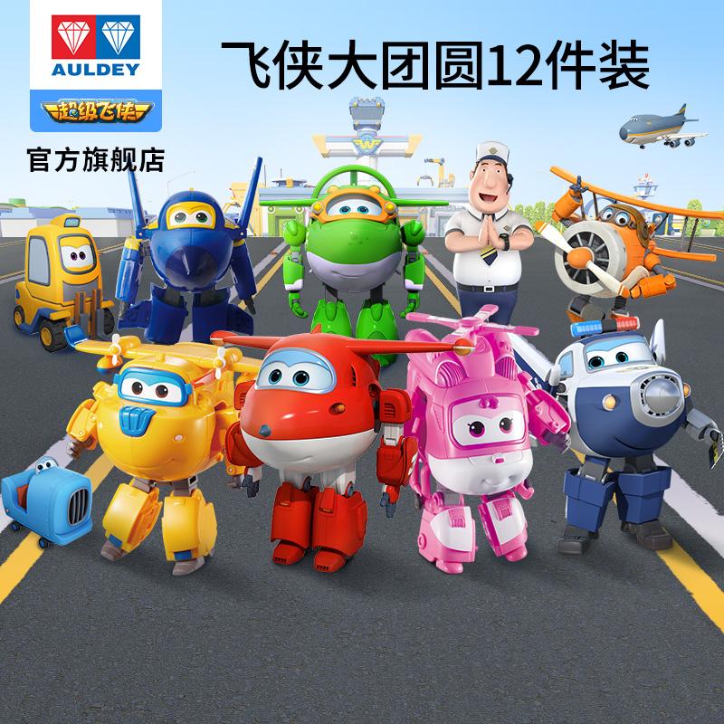 超级飞侠9大变形机器人12只装套装组合4只装奥迪双钻乐迪男孩玩具