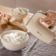 小熊打蛋器电动家用迷你打奶油机烘焙小型搅拌器打蛋机打发器手持