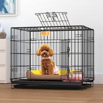狗笼子小型犬泰迪猫笼带厕所分离中型犬柯基室内家用大型宠物别墅