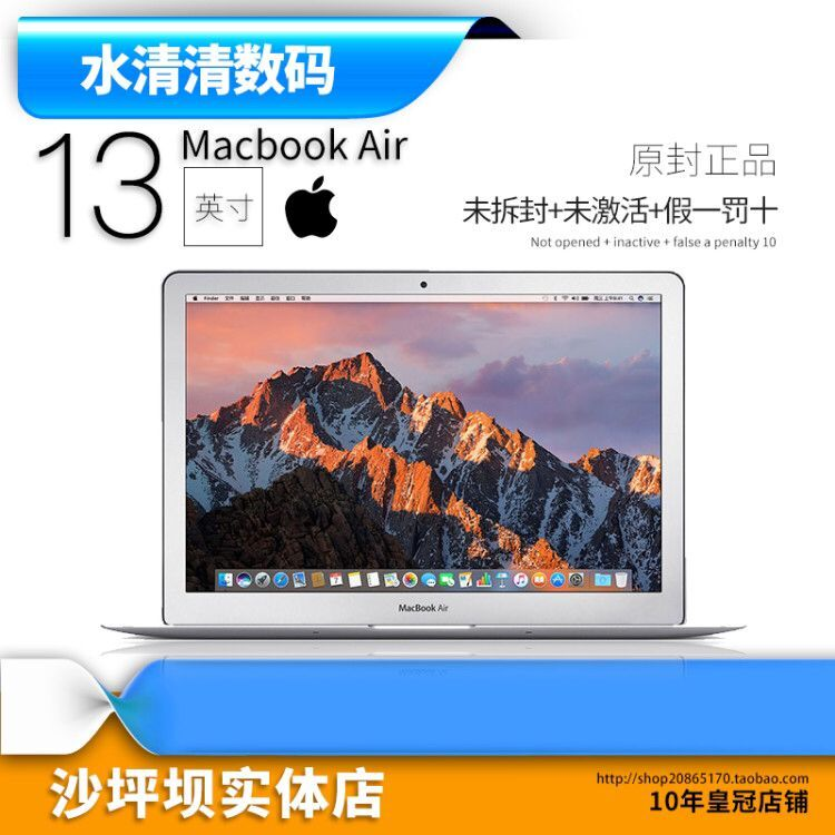 Apple/�O果 MacBook Air MQD32CH/A 128G 重�c���w�F�