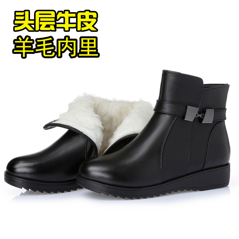 Short boots womens flat bottomed leather single boots wool cotton boots Plush large size autumn and winter middle-aged and old womens cotton shoes