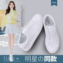 Small White Shoes Female Spring 2019 Baitao Base Flat Bottom Net Red Shoes Summer Breathable White Shoes Leisure Board Shoes