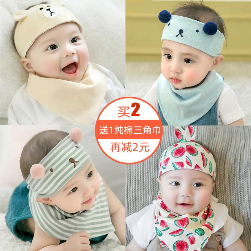 婴儿帽子夏季薄款囟门帽0-3-6个月新生儿护卤门凉帽初生宝宝胎帽