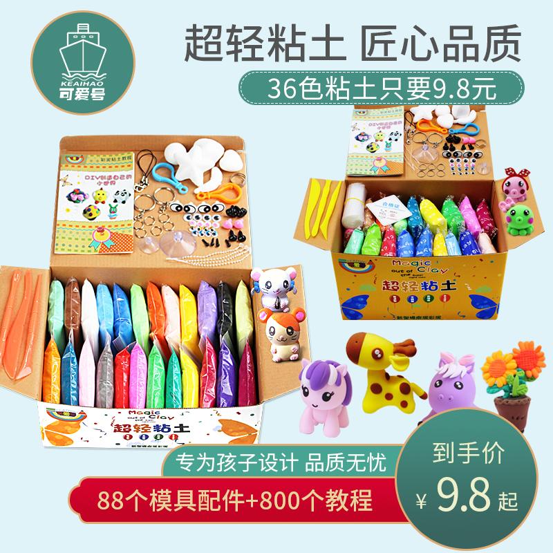 Цветная масса для лепки и творчества Артикул 41130637316