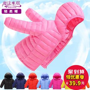 女童棉衣小童中大童冬季 宝宝春款 外套 反季 儿童羽绒棉服男童轻薄款