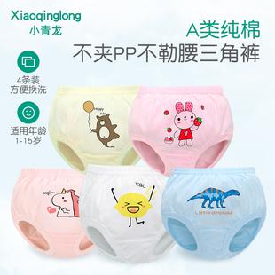 小青龙幼儿童男童女童宝宝内裤女1-3岁纯棉小童小孩三角面包短裤