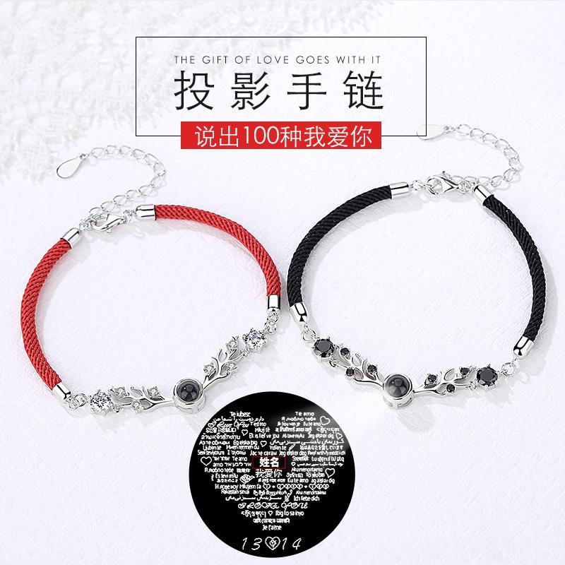 券后109.00元情侣款纯S925银手链一对学生纪念七夕情人节礼物一对韩版简约浪漫