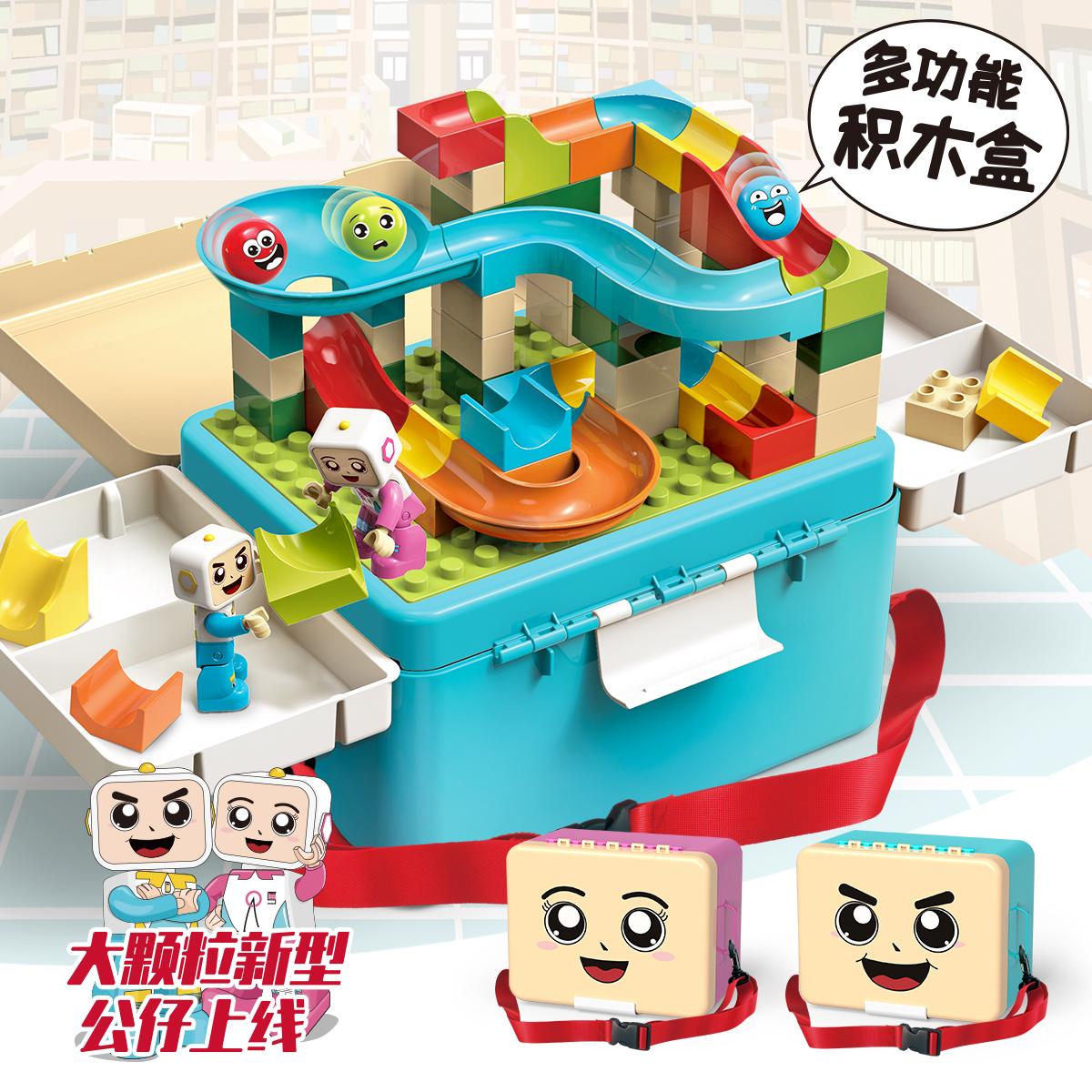 热销42件正品保证大颗粒积木便携儿童玩具收纳盒多功能宝宝拼插积木桌玩具箱收纳箱