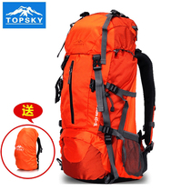 Topsky Outdoor mountaineering bag double shoulder men and women multi-function large capacity waterproof travel backpack 40 liters 50l60l