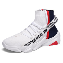 Men's Air Force One Hip-hop Basketball Shoes, Sports Socks, Howl, Heaven, Golden State, Air-breathable aj1 Men's Shoes