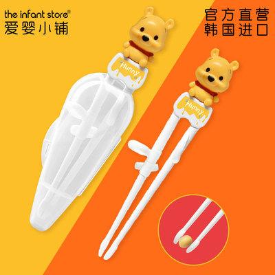 韩国进口爱婴小铺儿童餐具套装儿童筷子训练筷学习筷小孩练习筷
