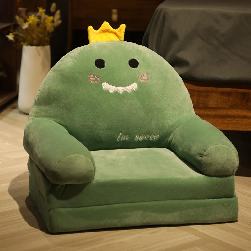 儿童沙发女孩公主宝宝小沙发椅折叠懒人卡通毛绒六一座椅生日礼物