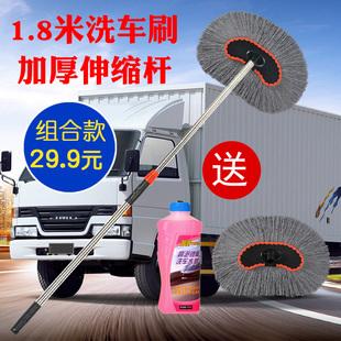 大貨車洗車拖把加長2米杆軟毛擦車刷子專用加粗伸縮刷子貨車用品