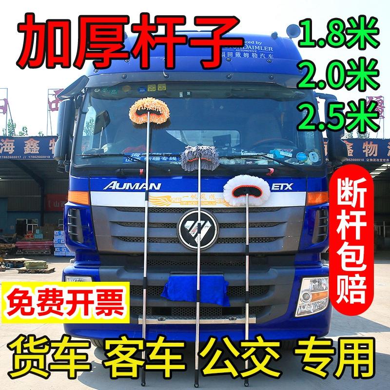 洗车拖把不伤车长杆加长伸缩纯棉刷大车专用刷车加厚货车用品套装