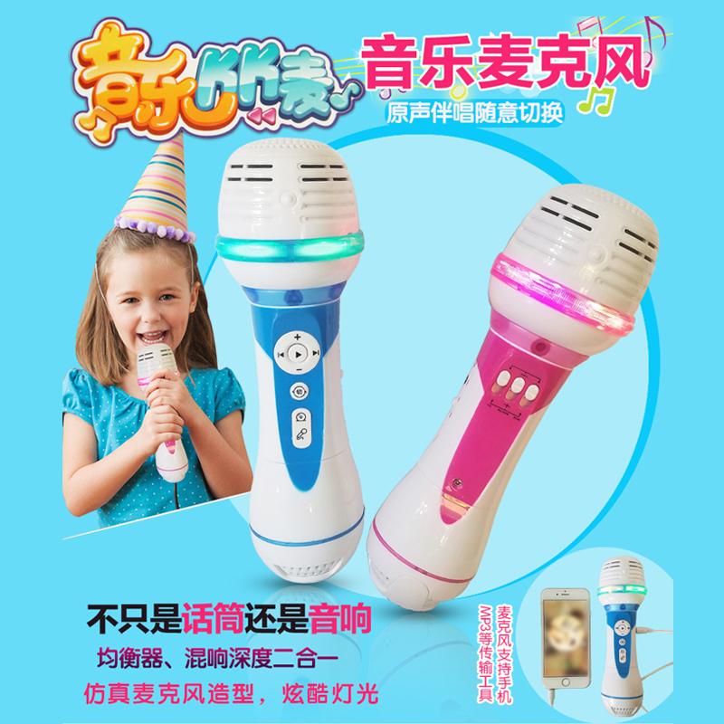 Детские микрофоны Артикул 584649689809