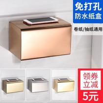 免打孔卫生间纸巾盒不锈钢厕所浴室厕纸盒防水手纸盒卷纸纸巾架