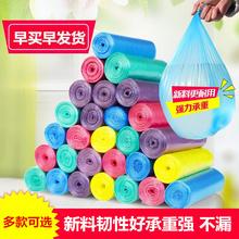 2機種、オプションの100のゴミ袋食品保存袋の新鮮なフルーツ家庭プラスチックフリーザーバッグの100袋