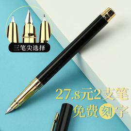 畢加索鋼筆oaso優尚鋼筆小學生專用三年級鋼筆墨囊可替換鋼筆練字筆鋼筆禮物定制送禮品刻字美工鋼筆學生專用圖片