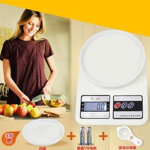 家庭用称厨房家用电子面粉克量秤食物健身里高精度的小称小型品牌