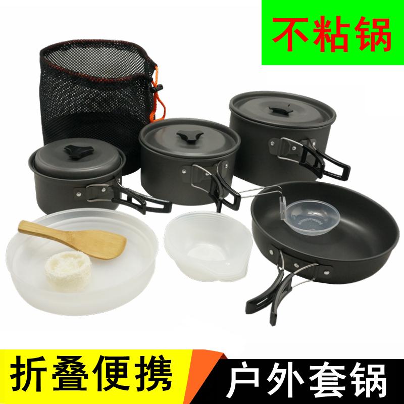 DS-500 кемпинг чайник на открытом воздухе чайник 4-5 человеческий комплект горшок дикий кок палка горшок 5-6 больше портативный 500 дикий иностранных 2-3
