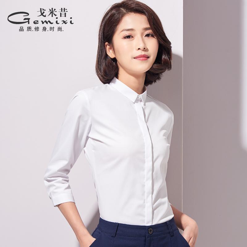 七分袖白色衬衫女职业2018新款中袖韩版正装工作服衬衣女夏职业装