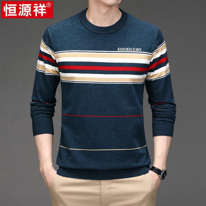 恒源祥长袖T恤男春秋季新款中年男士圆领打底体恤衫爸爸针织毛衣