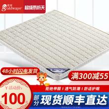棕榈天然椰棕垫床垫硬1.8m1.5米1.2经济型折叠儿童席梦思床垫定制