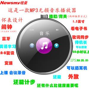 纽曼合金MP3蓝牙外放英语学习AB复读变速闹钟IPS触摸屏计步电子书