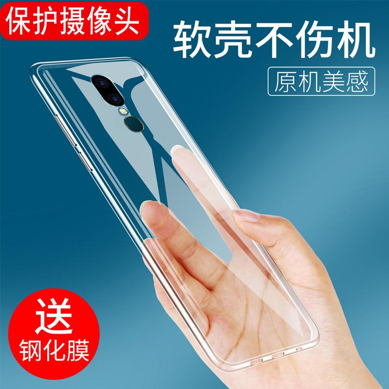 8.80元包邮oppoa11x oppo a11x oppoa9手机壳