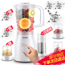 Suber Juicer Household automatic fruit and vegetable multifunctional small mini student fried juice cup slag separation
