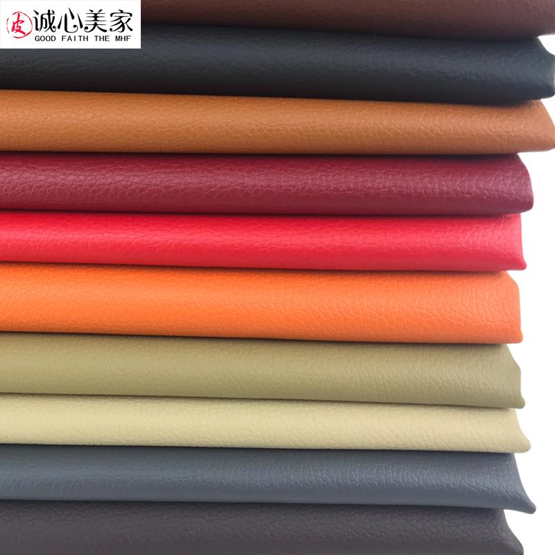 加宽1.6米皮革面料汽车pu皮 软包沙发防水皮料耐磨荔枝纹人造革料