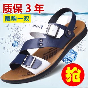 夏季 子沙滩鞋 男透气学生 男拖鞋 2019新款 潮流男鞋 韩版 防滑休闲凉鞋