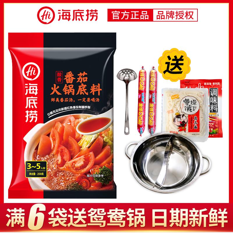 Китайский самовар для приготовления пищи Артикул 541626863332