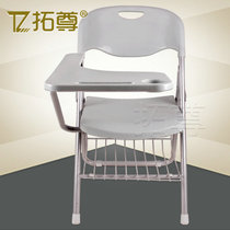 Large conference Chair training chair venue chair event chair with WordPad Chair folding chairs student listening chair