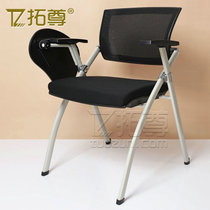 Tuopu Conference Hall Chair training chair with WordPad rotating folding chair Armchair can be customized color