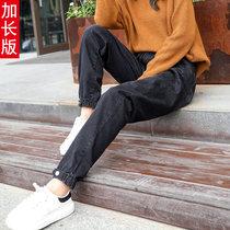 牛仔裤女宽松春季新款高腰大码休闲哈伦直筒老爹裤高个子加长女裤